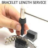 BRACELET LENGTH ADJUSTMENT SERVICE
